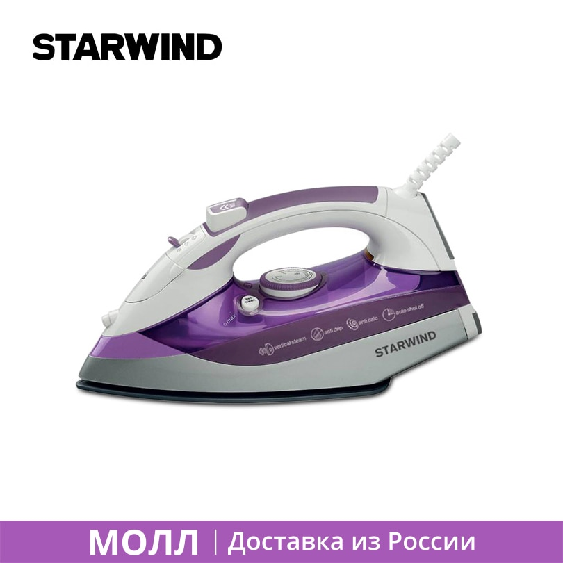 Starwind SIR8917 Electric Iron 2500W Anti-Calc Auto-Off Selfcleaning Vertical Steam Ceramic Base Household Machine for Clothes