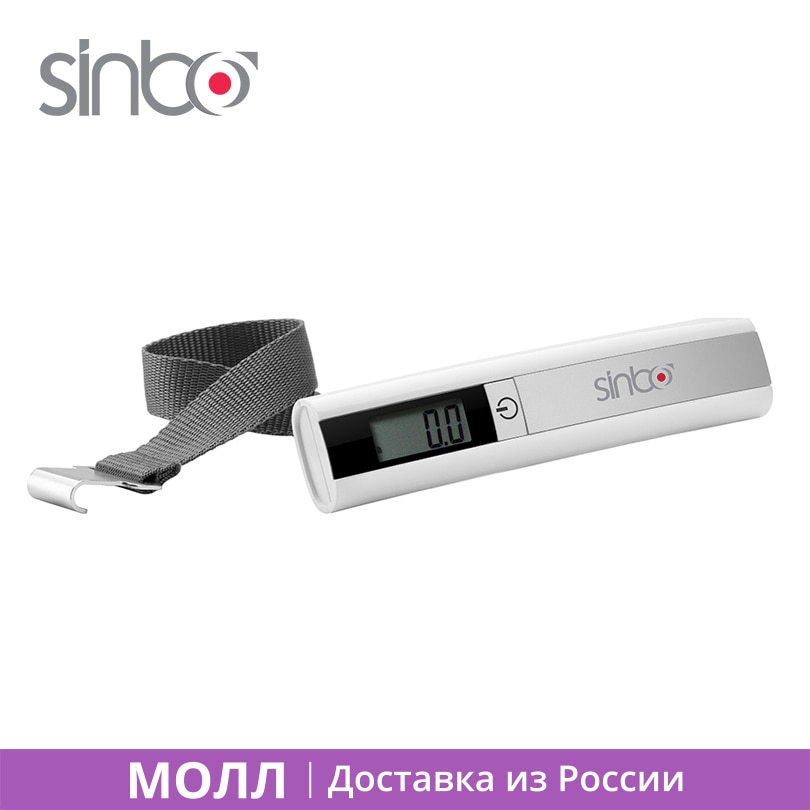 Sinbo SBS 4426 Luggage Scales electronic Max weight to 50kg