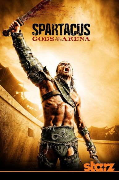 斯巴达克斯:竞技场之神