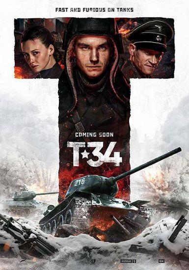 2018高分動作戰爭《T-34坦克》BD1080P.中俄雙字