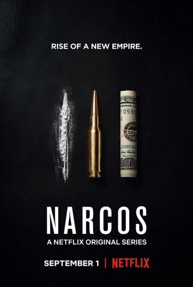 毒枭 第三季