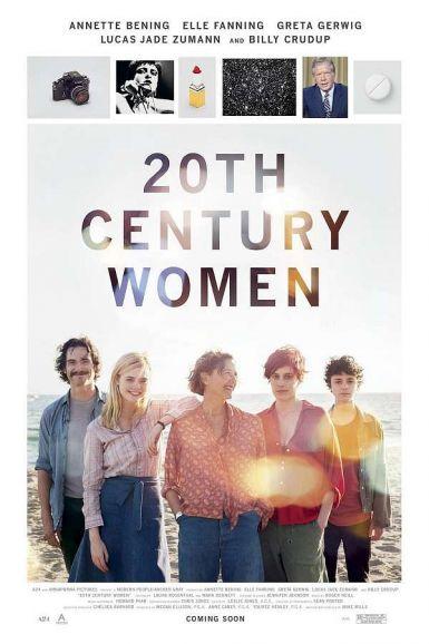 二十世纪女人