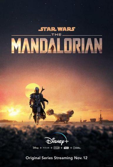 曼达洛人 第一季