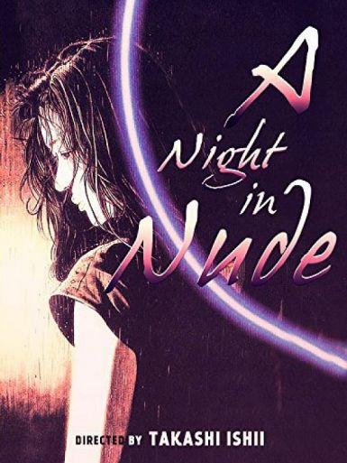 1993日本6.4分剧情《裸体之夜》BD1080P.日语中字