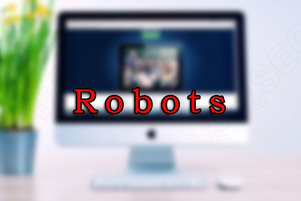 难道在网站优化中的robots文件就一定要放在根目录吗?,血饮资源网
