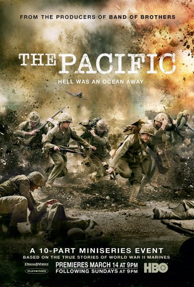 太平洋战争