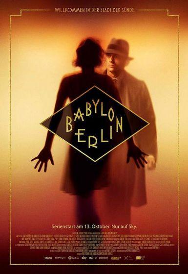 巴比伦柏林 第三季