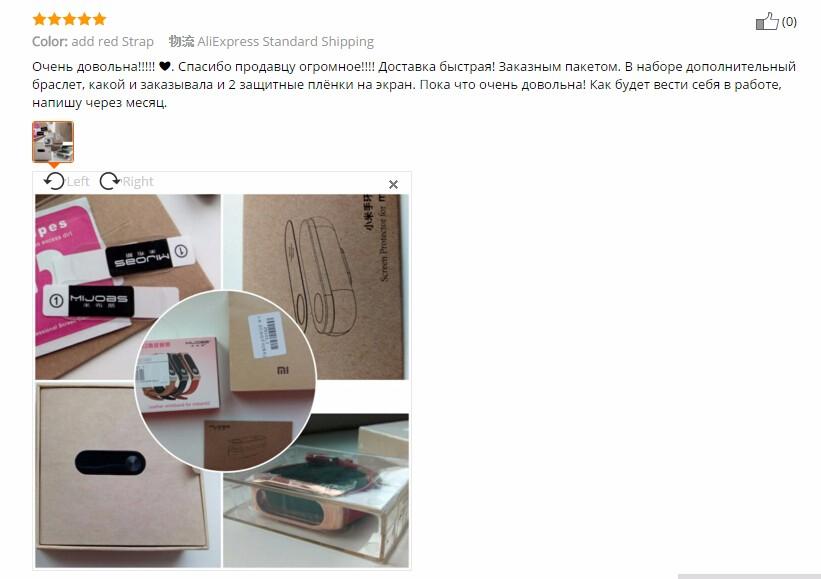 Oryginalny xiaomi mi kompania 2 miband bransoletka wistband inteligentnego tętno fitness ekran oled wyświetlacz dla iphone 7 touchpad bluetooth 6