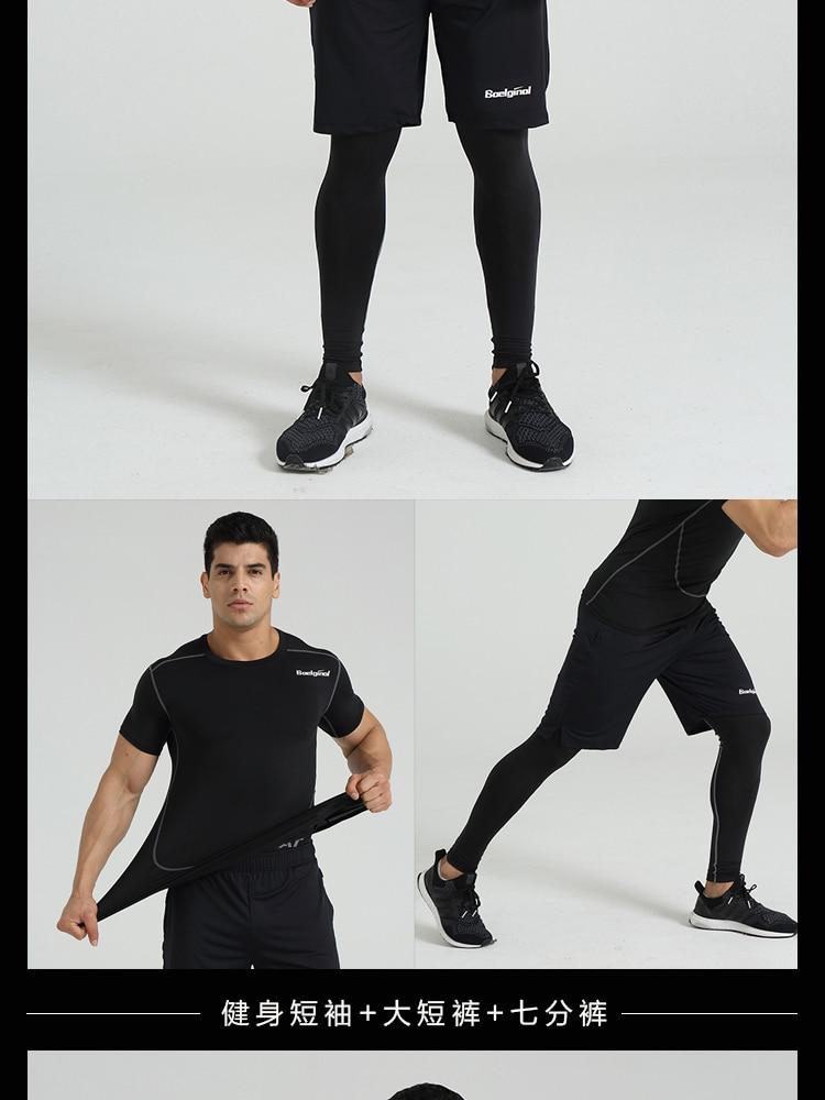 3 Sztuk Ubrania Męskie Kombinezony Sportowe Do Biegania Dla Mężczyzn Krótki kompresja Rajstopy Gym Fitness T Shirt Przycięte Spodnie Szybkie Pranie zestawy 13