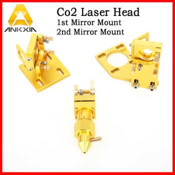 Co2 Laser Head Set For 3020 2030 4060 K40 Laser Engraving Cutting