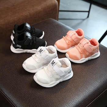 2019 herfst nieuwe modieuze netto ademend roze leisure sport loopschoenen voor meisjes witte schoenen voor jongens merk kids schoenen