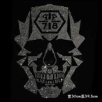 f54997824a 5 pc/lot Black and white skull hotfix rhinestones, heat transfer