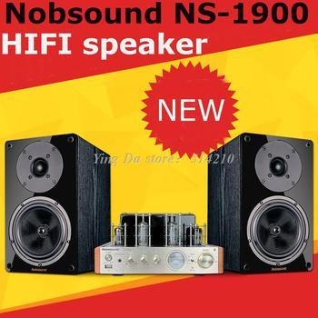 1 pair NS-1900 hifi 5 5inch speaker Passive speakers with 1 inch