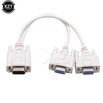 1pcs 15Pin 1 Male 2 Female Y Splitter Cable Cord 2 Way VGA SVGA