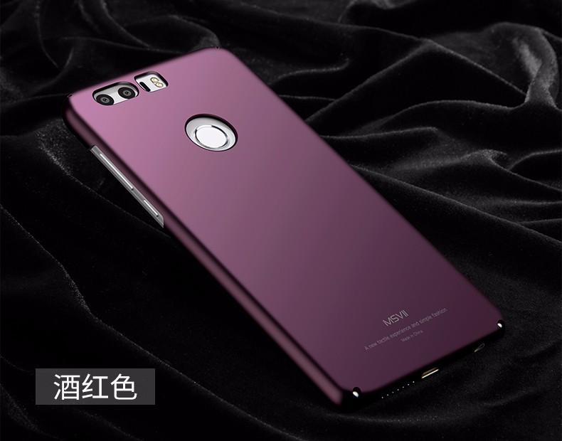 "Oryginalny huawei honor 8 msvii marki case silikonowy peeling pokrywa twardy pc back cover dla huawei honor8 przypadki 5.2"" 30"