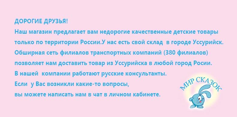 GoldenBaby wózka dziecięcego 2 w 1 3 w 1 szok składany składany newborn baby wózek Rosja darmowa wysyłka 1