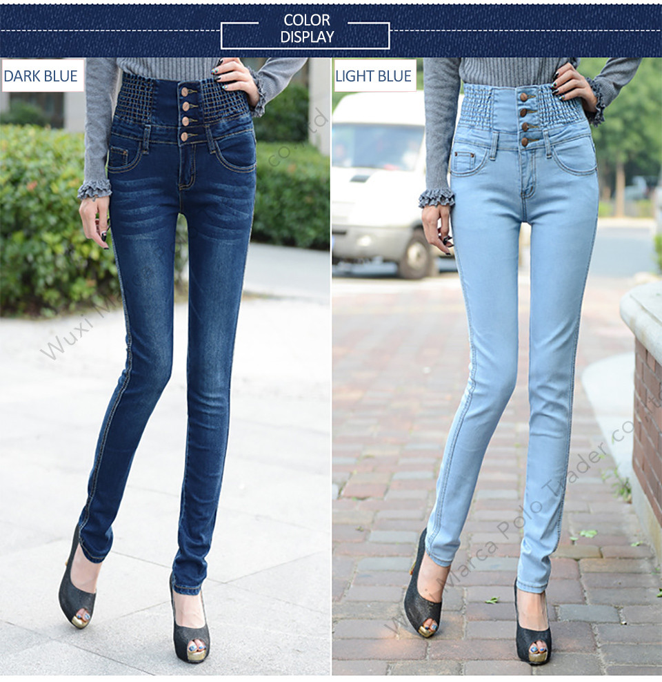 High Waist Elastic Skinny Denim Long Pencil Pants 2