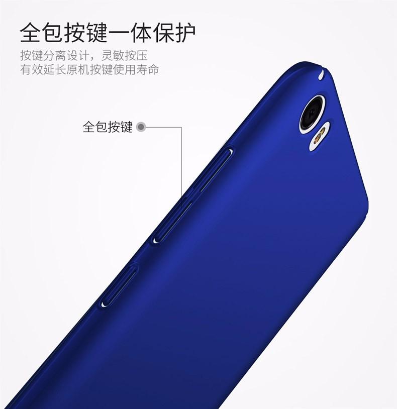 Moda dysk matte case dla xiaomi mi5 przypadki mi5s xiaomi mi 5S case mi 5 360 pełna ochrona pokrywy plastikowe etui na telefony P18 10