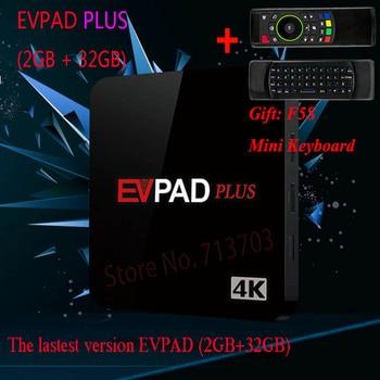 Evpad 3 Instructions