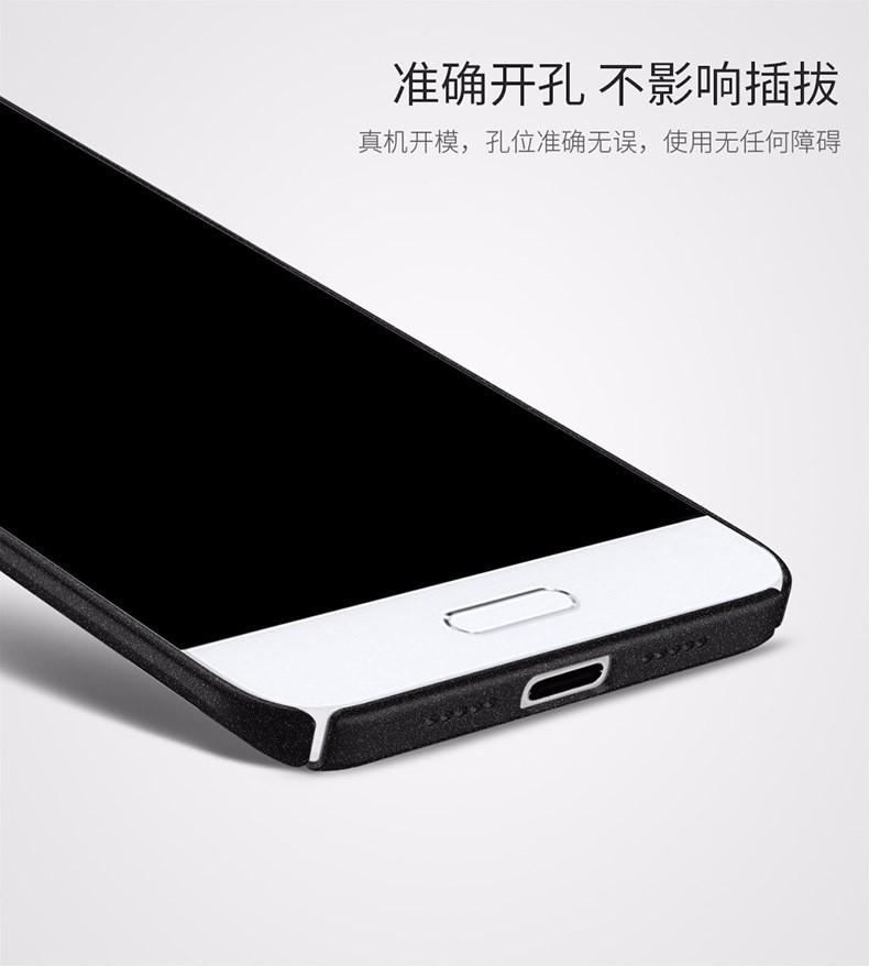 Moda dysk matte case dla xiaomi mi5 przypadki mi5s xiaomi mi 5S case mi 5 360 pełna ochrona pokrywy plastikowe etui na telefony P18 11