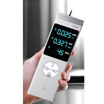 Portable PM2 5 Detector CO2 Sensor Air Quality Detector Formaldhyde