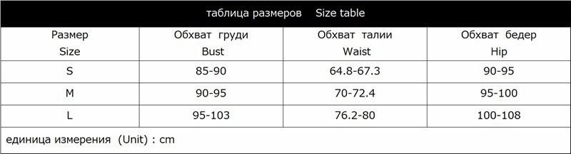 Wysokiej Jakości Centrum Sporting Akrylowe Patchwork Body poprzeczne pasy powrót Playsuit Kombinezon Macacao Kobiet Fioletowy I Szary 1