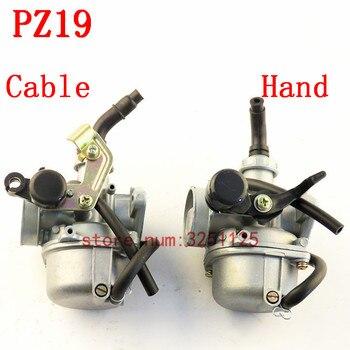 PZ19 PZ20 PZ22 PZ26 PZ27 PZ30 Carb Hand Cable Chock Carburetor