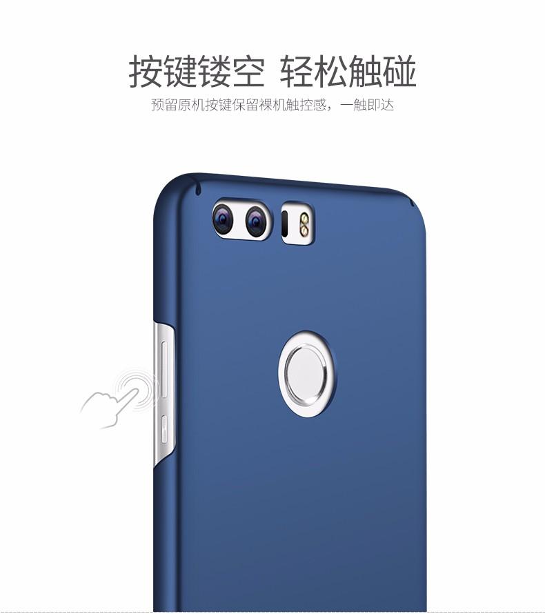"Oryginalny huawei honor 8 msvii marki case silikonowy peeling pokrywa twardy pc back cover dla huawei honor8 przypadki 5.2"" 20"