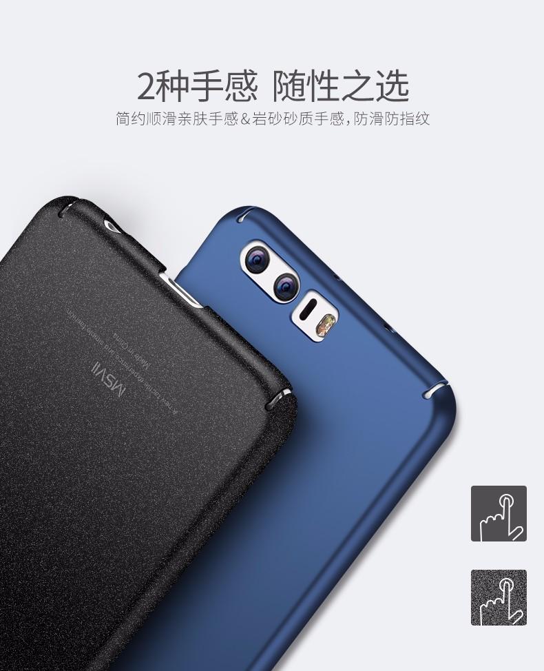 "Oryginalny huawei honor 8 msvii marki case silikonowy peeling pokrywa twardy pc back cover dla huawei honor8 przypadki 5.2"" 16"