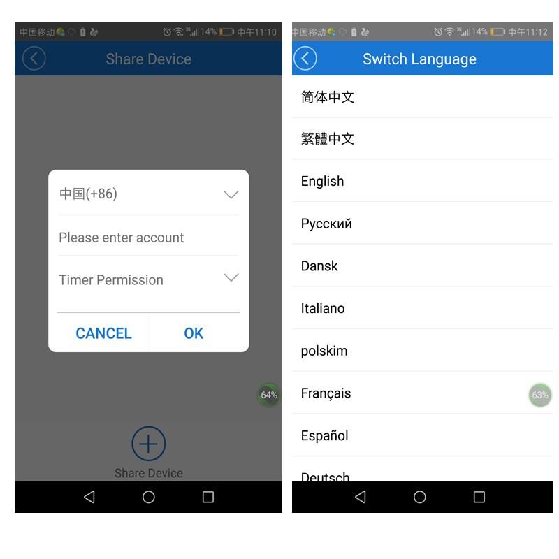 Sonoff Moduł Automatyki Inteligentnego Domu Wifi Przełącznik Uniwersalny Zegar Diy Przełącznika Bezprzewodowego Pilota zdalnego sterowania Poprzez IOS Android 10A/2200 W 8