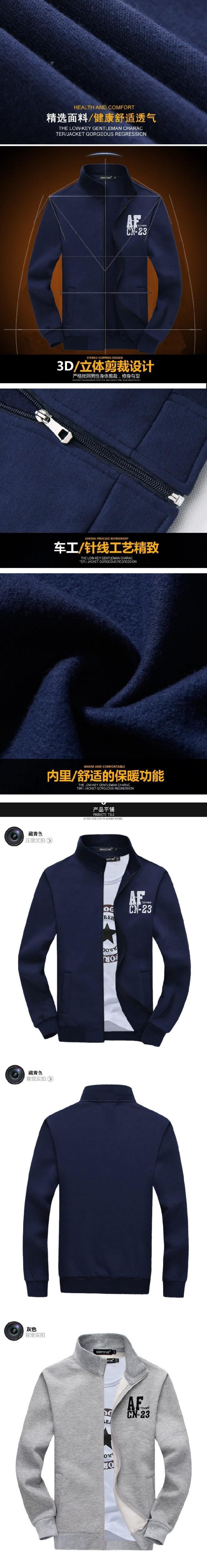 Nowy Cienki Sweterek Zamek Marka Sporta Kostiumu Dres Mężczyzn AF Bluzy Bluza + Spodnie Jogging Kostium 2 sztuk Zestaw Plus rozmiar M-3XL 2