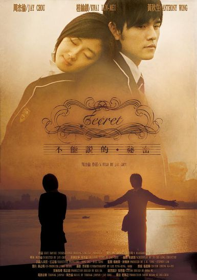 2007周杰伦高分奇幻《不能说的秘密》BD720P.高清国语中字