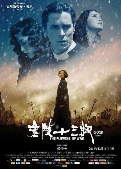 2011年張藝謀國產戰爭片《金陵十三釵》HD1080p.國語中字