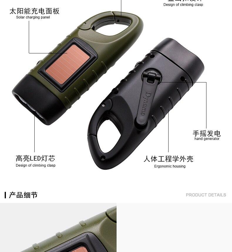 Lanterna de emergência com geração de energia manual recarregável