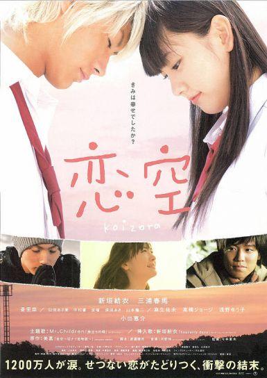 恋空 2007.HD720P 迅雷下载