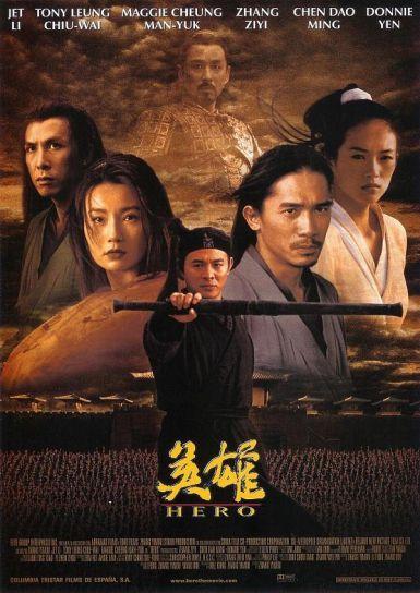 2002张艺谋武侠《英雄》导演剪辑加长版.BD720P.高清中字