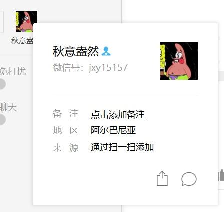 """【骗子曝光】QQ:407338330 不要被所谓的""""网络哥们""""欺骗!人心难测_涉及100元"""