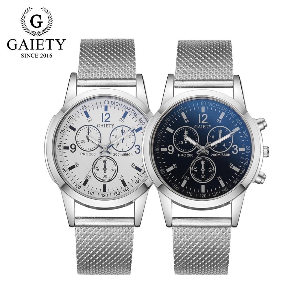 Men's Watch Beautiful Quartz 2021 Latest Design