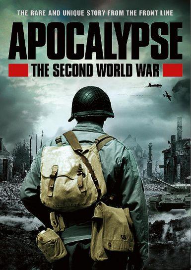 二次大战启示录