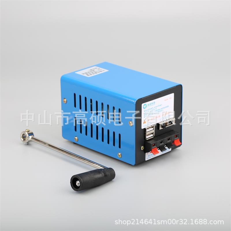 potência gerador de carregamento de mão-dobrado gerador