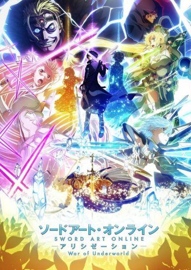 刀剑神域 爱丽丝篇 异界战争 第2期