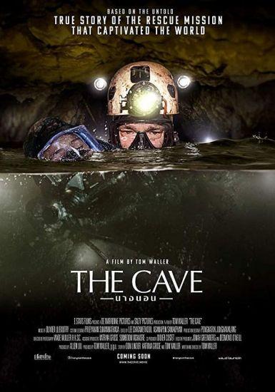 洞穴 2019.HD720P 迅雷下载