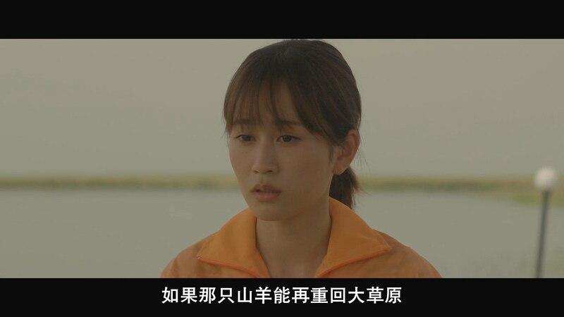2019日本剧情《旅途的结束,世界的开始》HD720P&HD1080P.日语中字截图;jsessionid=04AvOdOpnx_cBhv-og6gY4PLRD0qcaAto5s5bwyg
