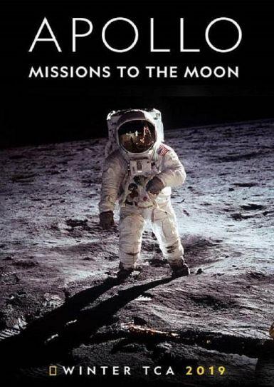 阿波罗:登月任务