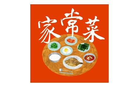 家常菜v5.3.15去广告版 手机上学做菜