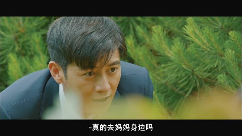 2020韩剧《失踪:他们存在过》12集全.HD1080P.韩语中字截图;jsessionid=ZDQfRif-R66N06TAE795VRe1cY6fGjdEHzJ2E4j1