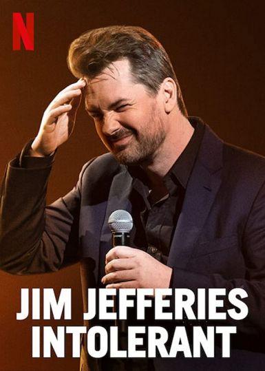 吉姆·杰佛瑞斯:不宽容