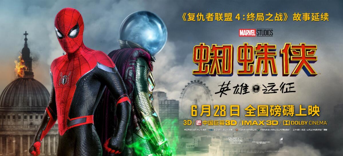 2019科幻冒险《蜘蛛侠:英雄远征》BD720P&BD1080P.英语中英双字截图;jsessionid=ivowSwOPQDr3D4cGQSFBmcTck_UVNOWxibMINzPu