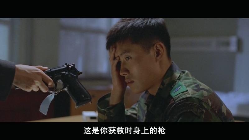 2000韩国战争《共同警备区》BD720P&BD1080P.韩语中字截图;jsessionid=Mh8_TsfG7UGed-jNzVYEPfyUtp3ZDjffSv0zJpkm