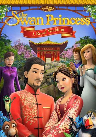 2020美国动画片《天鹅公主:皇室婚礼》BD720P 高清下载